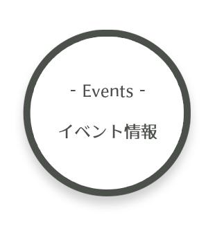 ▼ Events イベント情報
