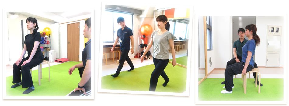 日常生活で良い姿勢をキープするコツと習慣作りをサポート